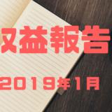 【収益報告】ウェブライター開始2か月